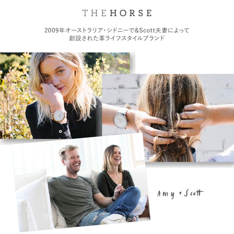 THE HORSE(ザホース)時計のブランド解説
