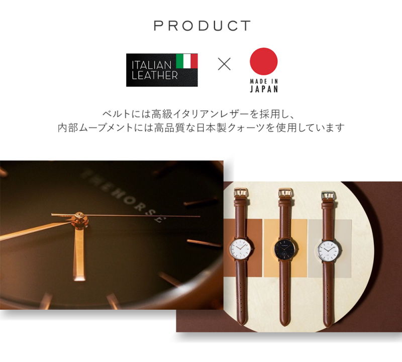 THE HORSE時計のイタリアンレザー革と日本製ムーブメントについて